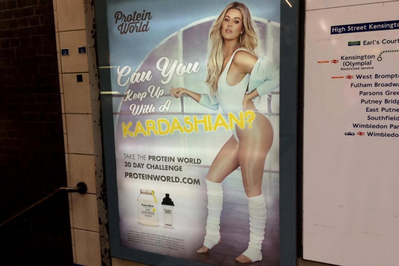 Khloe Kardashian's London ad won't be banned despite complaints over 'body shaming'